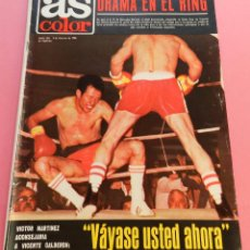 Coleccionismo deportivo: REVISTA AS COLOR Nº 454 POSTER REAL SOCIEDAD CAMPEON DE INVIERNO LIGA 79/80-CORDOBA-GUECHO 1979/1980. Lote 58112725