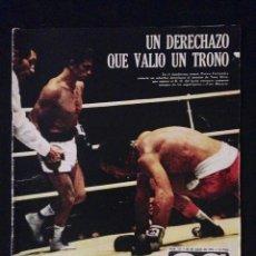 Coleccionismo deportivo: REVISTA AS COLOR 167 AÑO 1974. Lote 58158916
