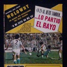 Coleccionismo deportivo: REVISTA AS COLOR 346 AÑO 1978. Lote 58159062