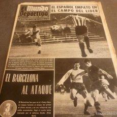 Coleccionismo deportivo: MUNDO DEPORTIVO(4-12-67)!!BARÇA 4 PONTEVEDRA 0 !!AT.MADRID-ESPAÑOL,SABADELL-SEVILLA,STAN OCKERS.. Lote 58163106
