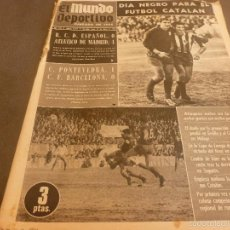 Collectionnisme sportif: MUNDO DEPORTIVO(25-3-68)PONTEVEDRA 1 BARÇA 0,ESPAÑOL 0 AT.MADRID 1,SEVILLA 1 SABADELL 0.. Lote 58189908
