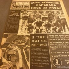 Colecionismo desportivo: MUNDO DEPORTIVO(11-7-68)ESTA NOCHE FINAL COPA R.MADRID-BARÇA,MARCIAL PINA.. Lote 58190156