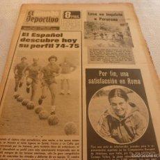 Coleccionismo deportivo: MUNDO DEPORTIVO(7-9-74)URRUTI(R.SOCIEDAD),MICHELS Y MARCIAL(BARÇA)ESQUI´ACUÁTICO. Lote 141728950