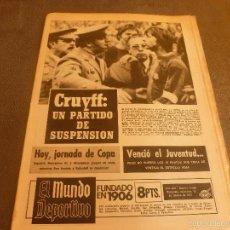 Coleccionismo deportivo: MUNDO DEPORTIVO(12-2-75)!!!JOHAN CRUYFF SANCIONADO!!!JOSÉ MARIN(MARCHA)R.C.D.ESPAÑOL.. Lote 132971049