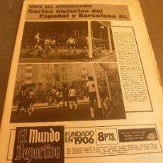 Coleccionismo deportivo: MUNDO DEPORTIVO(13-2-75)GUERINI(MÁLAGA)XXIII RALLY COSTA BRAVA,VICTOR JARA ASESINADO EN CHILE,ELVIS.. Lote 58373110