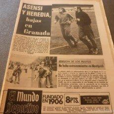 Collezionismo sportivo: MUNDO DEPORTIVO(26-4-75)GRANADA,BURGUETE(CÓRDOBA)BARÇA AT-SABADELL,VUELTA CICLISTA,SARRIÁ.. Lote 58387098