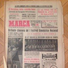 Coleccionismo deportivo: DIARIO MARCA 18 MAYO 1964 I FESTIVAL GIMNASTICO NACIONAL PREMIO OSUNA ATLETICO MADRID CELTA ZARAGOZA. Lote 58405886