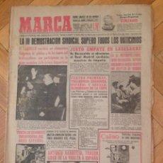 Coleccionismo deportivo: DIARIO MARCA 2 MAYO 1960 DEMOSTRACION SINDICAL EL CAUDILLO FRANCO ATLETICO MADRID BARACALDO. Lote 58406752