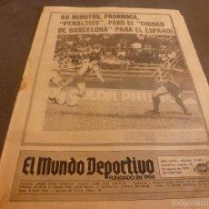 Coleccionismo deportivo: MUNDO DEPORTIVO(30-8-79)!!!ESPAÑOL GANA TROFEO CIUDAD BARCELONA !! PACO GALLEGO,CADIZ C.F.,LA VOLTA. Lote 58442347