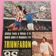 Collezionismo sportivo: REVISTA AS COLOR Nº 277 POSTER GUERINI REAL MADRID 1976-AYALA-76/77-CLEMENTE-SADURNI-CASTELLANOS. Lote 58525024