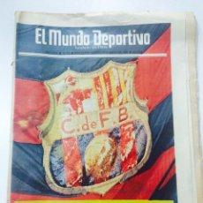 Coleccionismo deportivo: EL MUNDO DEPORTIVO 26 MARZO 1985, FC BARCELONA CAMPEON LIGA 1984-85 AQUEST ANY SI, CON POSTER.. Lote 59519163