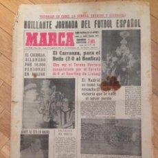 Coleccionismo deportivo: DIARIO MARCA 31 AGOSTO 1964 TROFEO CARRANZA BETIS BENFICA REAL MADRID CASABLANCA CORUÑA SPORTING. Lote 59520279