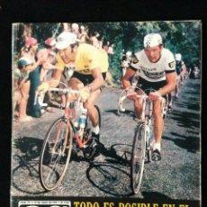 Coleccionismo deportivo: REVISTA AS COLOR 217 TOUR FRANCIA-REAL MADRID-CRUYFF-ETC. Lote 59631355
