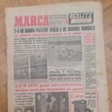 Coleccionismo deportivo: DIARIO MARCA 1 DICIEMBRE 1958 FOTOS REAL MADRID GRANADA REAL MADRID HOCKEY ESPAÑA PORTUGAL. Lote 59712979