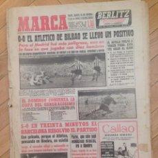 Coleccionismo deportivo: DIARIO MARCA 15 DICIEMBRE 1958 ATHLETIC 0-0 REAL MADRID BARCELONA 5-0 ATLETICO MADRID. Lote 59720731