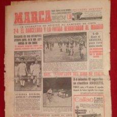 Coleccionismo deportivo: DIARIO MARCA 8 JUNIO 1959 REAL MADRID 2-4 BARCELONA ANQUETIL GAUL GIRO ITALIA COPA EUROPA. Lote 59724047
