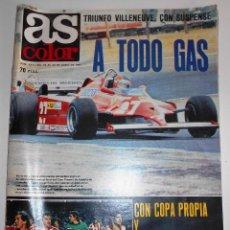 Coleccionismo deportivo: AS COLOR Nº 527. DEL 23 AL 30 DE JUNIO DE 1981. (PÓSTER CENTRAL DE FC. BARCELONA) VER CONTENIDOS. Lote 59766196