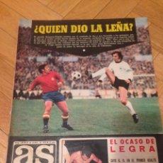 Coleccionismo deportivo: AS COLOR Nº132 NUMERO 27 NOVIEMBRE 1973 LEGRA SELECCION ESPAÑOLA ESPAÑA ALEMANIA. Lote 59932595