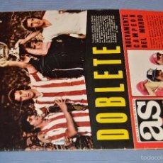 Coleccionismo deportivo: AS COLOR - NÚM. 216 - 8 JULIO 1975 - REAL MADRID DOBLETE, 13 AÑOS DESPUÉS - CON PÓSTERS 212 SEVILLA. Lote 60381799