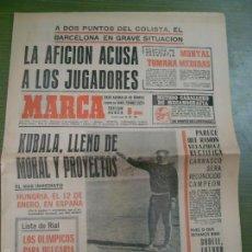 Coleccionismo deportivo: MARCA - NÚM. 9.295 MIÉRCOLES 17 DE NOVIEMBRE DE 1971. Lote 60540571