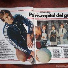 Coleccionismo deportivo: REVISTA DON BALÓN NÚMERO 318.AÑO 1981.CAMACHO. F.C.BARCELONA RECOPA. Lote 60598891