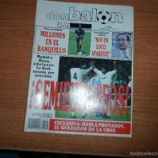 Coleccionismo deportivo: DON BALON 701 1989 COLOR REAL MADRID VS PSV EINDHOVEN BARCELONA VS AARHUS REAL SOCIEDAD VS STUTTGART. Lote 60679779