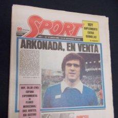 Colecionismo desportivo: SPORT Nº 12 - 14 NOVIEMBRE 1979 - ARCONADA EN VENTA - PELE, A TODO COLOR. Lote 60920427