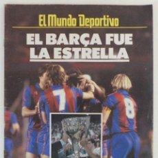 Coleccionismo deportivo: REVISTA EL MUNDO DEPORTIVO EDICCION ESPECIAL FEBRERO 1986 HISTORIA DE UN AÑO. Lote 61281771