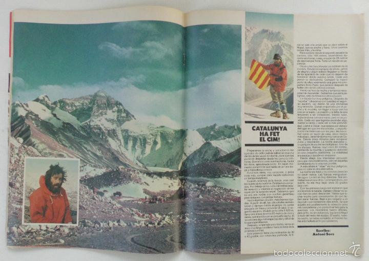 Coleccionismo deportivo: REVISTA EL MUNDO DEPORTIVO EDICCION ESPECIAL FEBRERO 1986 HISTORIA DE UN AÑO - Foto 3 - 61281771