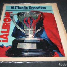 Coleccionismo deportivo: BARCELONA CAMPEÓN DE LIGA 84-85 (MUNDO DEPORTIVO). Lote 61553308