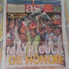 Coleccionismo deportivo: AS DÉCIMA CHAMPIONS LEAGUE DEL REAL MADRID VS ATLÉTICO DE MADRID. Lote 96630243