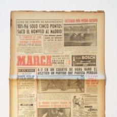 Coleccionismo deportivo: MARCA - ATLÉTICO DE MADRID 4, BARCELONA 2 - 25 DE MARZO 1963. Lote 62095720
