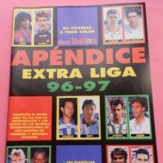 Coleccionismo deportivo: APENDICE EXTRA DON BALON LIGA 96/97 - REVISTA ESPECIAL GUIA LIGA FUTBOL 1996/1997 ACTUALIZACION. Lote 62658612
