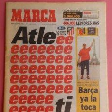 Coleccionismo deportivo: DIARIO MARCA ATLETICO DE MADRID CAMPEON COPA DEL REY 95/96 ATLETI DOBLETE TEMPORADA 1995/1996. Lote 62698516