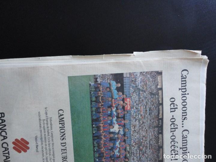 Coleccionismo deportivo: SPORT 4496 1A EDICION - 21 MAYO 1992 YA ES NUESTRA- BARÇA CAMPEON DE EUROPA SAMPDORIA WEMBLEY KOEMAN - Foto 6 - 65567354