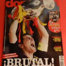 Coleccionismo deportivo: DON BALON JULIO 2008 - SELECCION ESPAÑOLA CAMPEONA DE LA EURO 08 POSTER ESPAÑA CAMPEON EUROCOPA EC. Lote 66444738