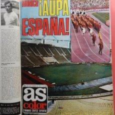 Coleccionismo deportivo: TOMO REVISTA AS COLOR - LOTE 18 REVISTAS CONSECUTIVAS Nº 63 AL 80 AÑO 1972 INCLUYE POSTER 72. Lote 66741646