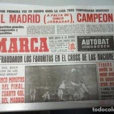 Coleccionismo deportivo: DIARIO MARCA REAL MADRID CAMPEON LIGA 62/63 COPIA FACSIMIL TEMPORADA 1962/1963 - 32 LIGAS BLANCAS. Lote 68354405