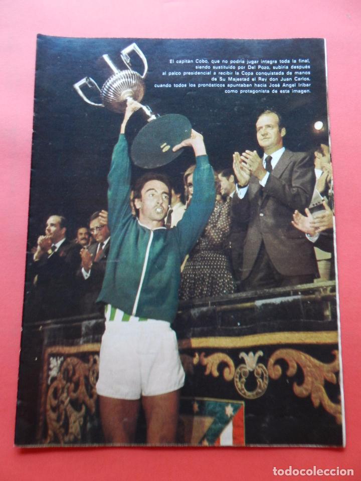 REAL BETIS BALOMPIE CAMPEON COPA DEL REY 77 SUPLEMENTO ESPECIAL REVISTA DON BALON AÑO 1977 (Coleccionismo Deportivo - Revistas y Periódicos - Don Balón)