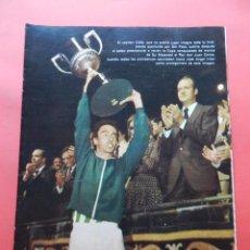 Coleccionismo deportivo: REAL BETIS BALOMPIE CAMPEON COPA DEL REY 77 SUPLEMENTO ESPECIAL REVISTA DON BALON AÑO 1977. Lote 69914649