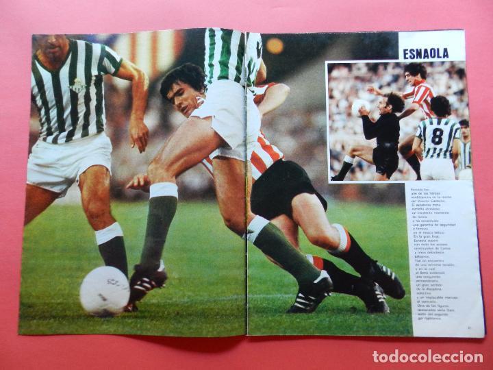 Coleccionismo deportivo: REAL BETIS BALOMPIE CAMPEON COPA DEL REY 77 SUPLEMENTO ESPECIAL REVISTA DON BALON AÑO 1977 - Foto 2 - 69914649