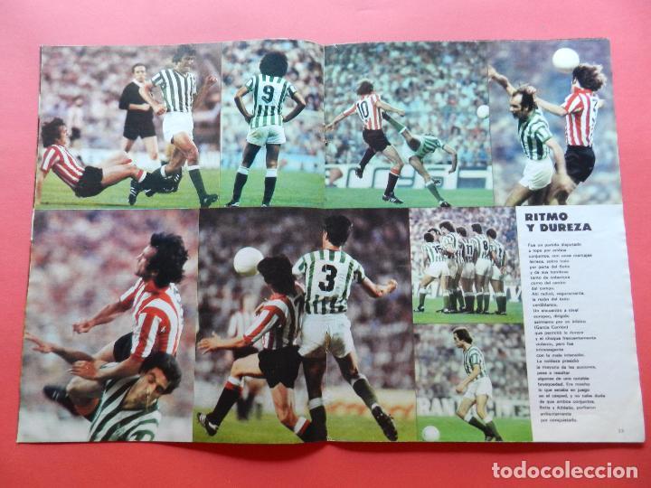 Coleccionismo deportivo: REAL BETIS BALOMPIE CAMPEON COPA DEL REY 77 SUPLEMENTO ESPECIAL REVISTA DON BALON AÑO 1977 - Foto 3 - 69914649