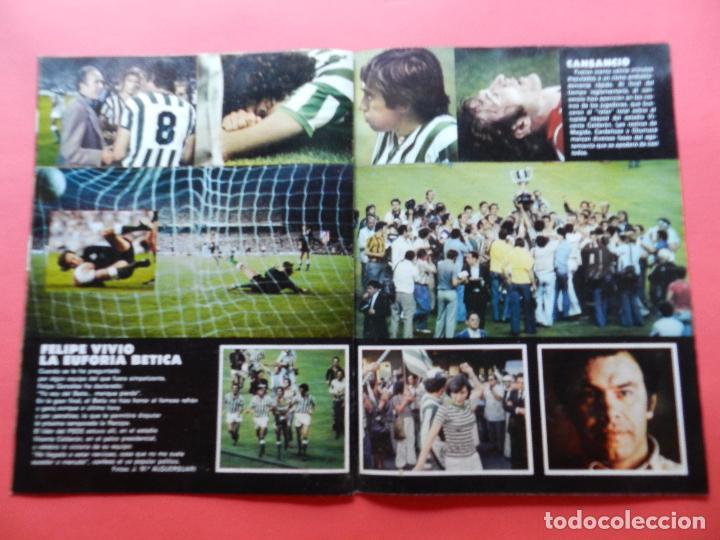 Coleccionismo deportivo: REAL BETIS BALOMPIE CAMPEON COPA DEL REY 77 SUPLEMENTO ESPECIAL REVISTA DON BALON AÑO 1977 - Foto 4 - 69914649