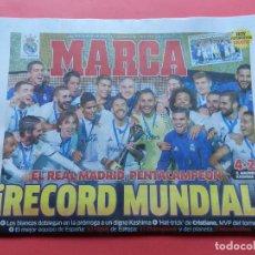 Coleccionismo deportivo: DIARIO MARCA REAL MADRID CAMPEON COPA MUNDIAL CLUBS 2016 MUNDIALITO INTERCONTINENTAL FIFA 16 POSTER. Lote 122603074