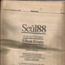 Coleccionismo deportivo: NUEVE SUPLEMENTOS CONSECUTIVOS (19/9/88 - 27/9/88) EL MUNDO DEPORTIVO [JUEGOS OLÍMPICOS SEÜL 88']. Lote 70195049