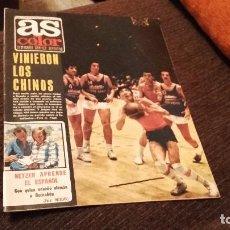 Coleccionismo deportivo: AS COLOR NÚMERO 115- CON POSTER DE LUIS OCAÑA. Lote 71412187