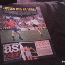 Coleccionismo deportivo: AS COLOR NÚMERO 132- CON POSTER DE LAS PALMAS. Lote 71448671