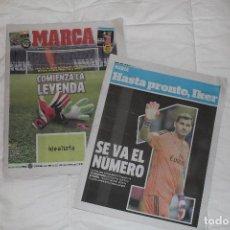 Coleccionismo deportivo: DIARIO MARCA. 12/07/2015. IKER CASILLAS (SUPLEMENTO RETIRADA DEL REAL MADRID Y PRIMERA LÁMINA). Lote 51360207