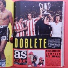 Coleccionismo deportivo: TOMO REVISTA AS COLOR - LOTE 17 REVISTAS Nº 207 AL 223 AÑO 1975 REAL MADRID CAMPEON LIGA COPA 74/75. Lote 71908107