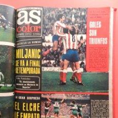 Coleccionismo deportivo: TOMO REVISTA AS COLOR - LOTE 18 REVISTAS Nº 224 AL 241 AÑO 1975 REAL MADRID ATLETI BARCELONA POSTER. Lote 71909627